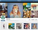 Instagram for Brands